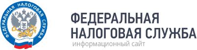 site-nalog.ru